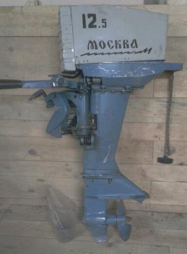 запчасти для лодочного мотора москва 12.5