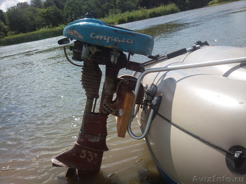 лодки и лодочные моторы в новосибирске