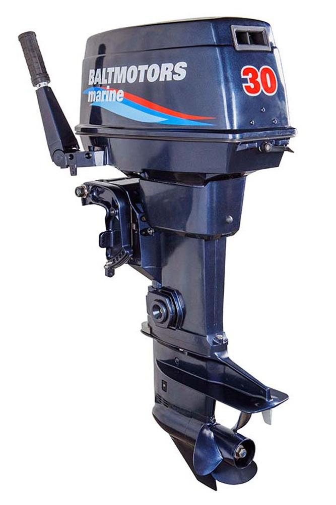 куплю лодочный мотор 15 л.с. калининград