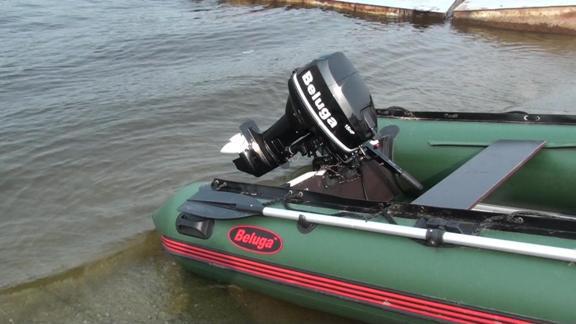 лодка белуга мотор белуга купить