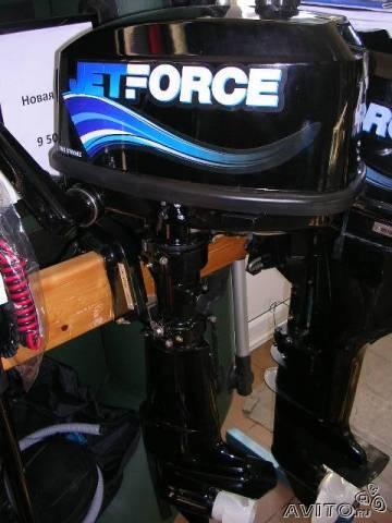 force мотор для лодки