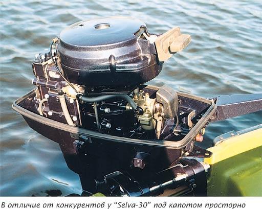 инструкция к моторам сельва