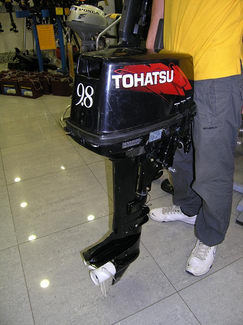Инструкция лодочных моторов тохатсу