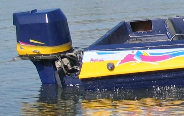 моторы для лодок бийск