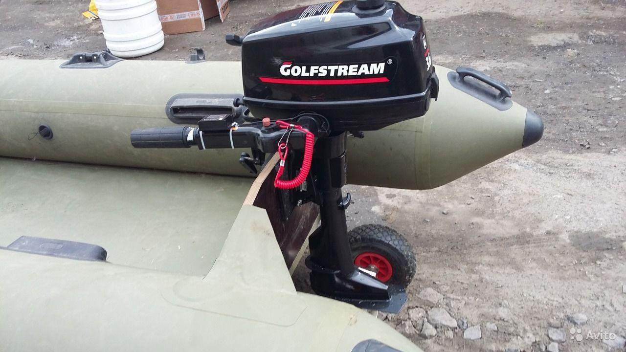 купить гольфстрим лодочный мотор