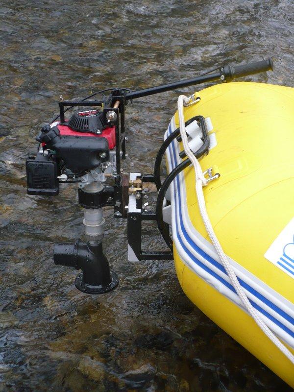лодочные моторы медуза