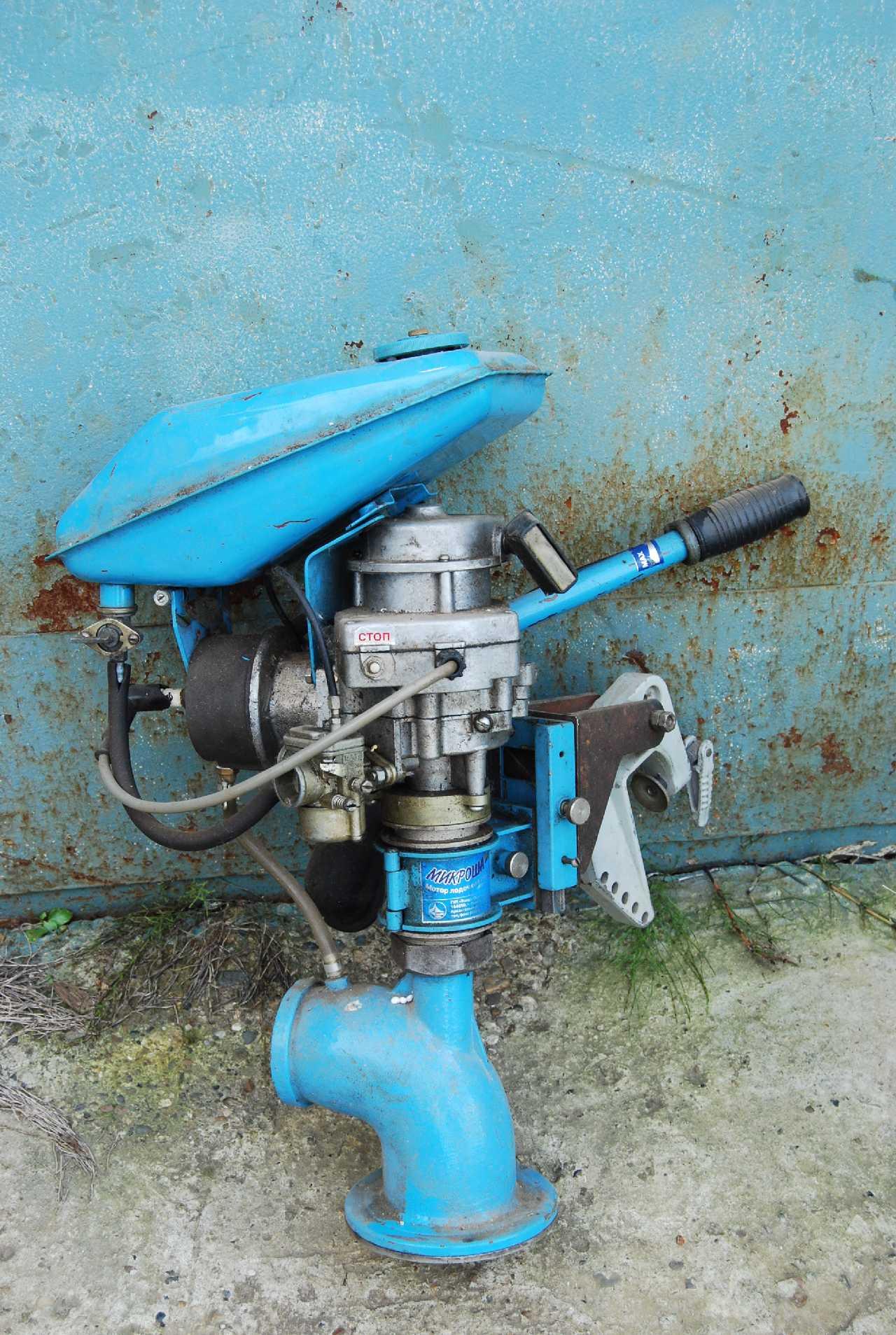 Двигатель водометный своими руками фото 243